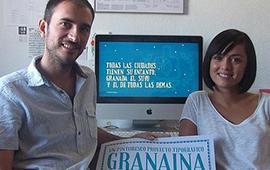 mini_vanesa_sergio_granaina